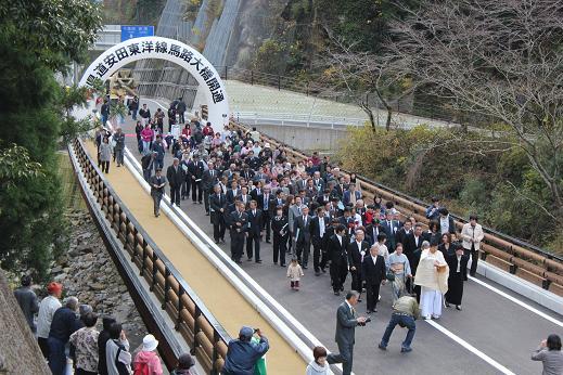 開通馬路大橋_e0101917_757196.jpg