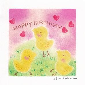 鳥好きの貴女へ_e0202518_22173696.jpg