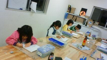 水曜日小学生クラス_b0187423_14564229.jpg