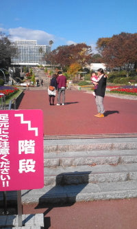 植物公園_e0176128_11362100.jpg