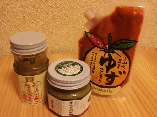 柚子胡椒_e0173239_043545.jpg