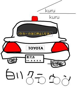 e0253742_001390.jpg