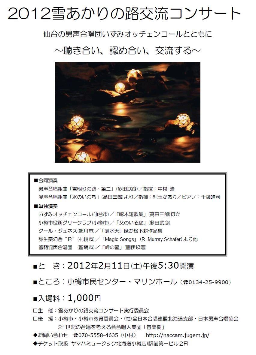 c0010455_423191.jpg