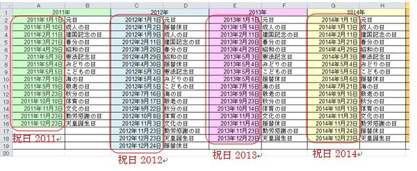 b0186959_20251076.jpg