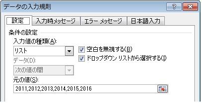 b0186959_2027362.jpg