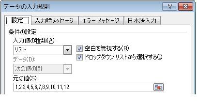 b0186959_20284759.jpg
