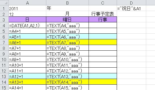 b0186959_20353748.jpg