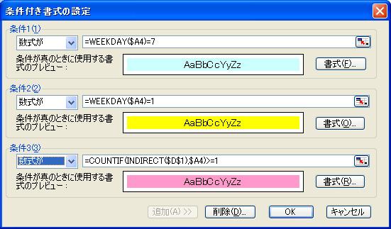 b0186959_2046437.jpg