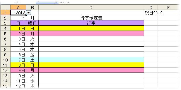 b0186959_2050921.jpg