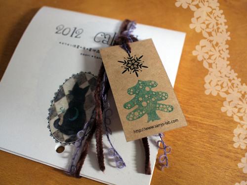 ねこの引き出し企画「クリスマスの贈り物」ショップ_f0023482_17471710.jpg