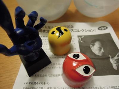 岡本太郎_f0232994_5385929.jpg