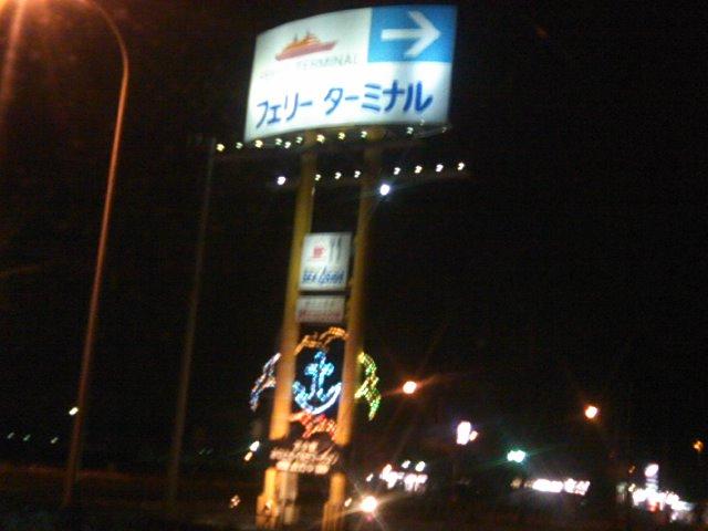 トミー ランクル札幌店_b0127002_22442359.jpg