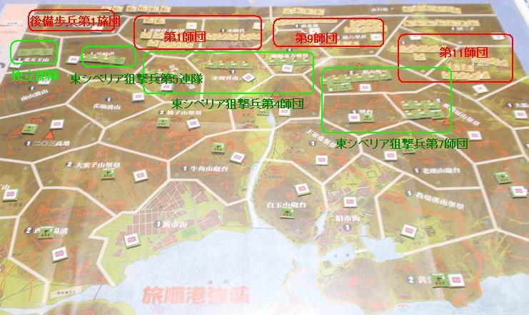 GJ「旅順港強襲」をソロプレイ①_b0162202_1841914.jpg
