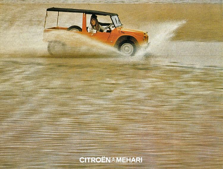 ◆ MEHARI .9-74. カタログ_b0242510_22545116.jpg