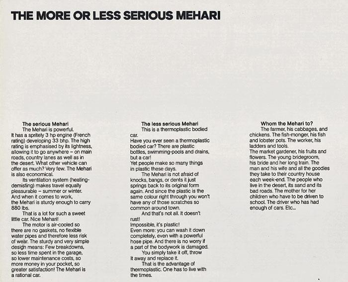 ◆ MEHARI .9-74. カタログ_b0242510_22551263.jpg
