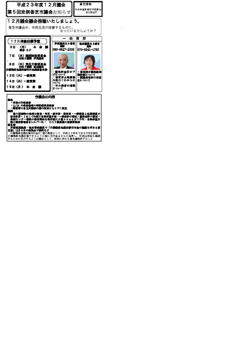 f0185713_1082861.jpg