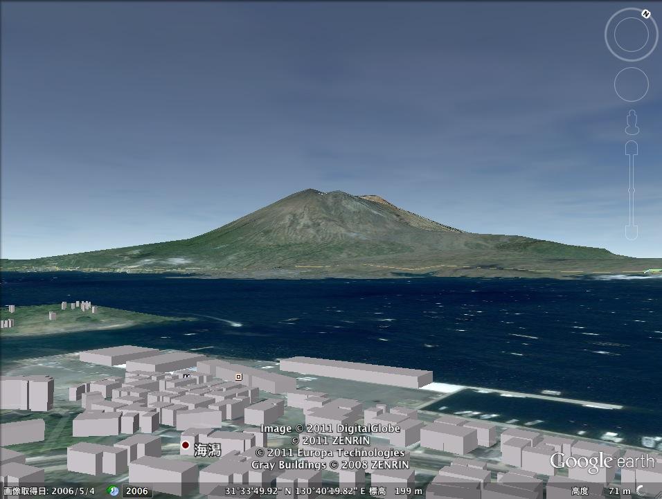 桜島の噴火ミステリー:どこからこのエネルギーは来るのか?_e0171614_210758.jpg