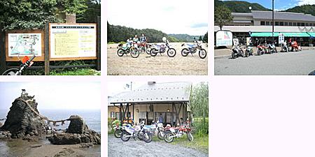 【林道ツーリング】_e0218639_18144445.jpg