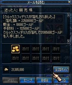 a0214743_0371288.jpg