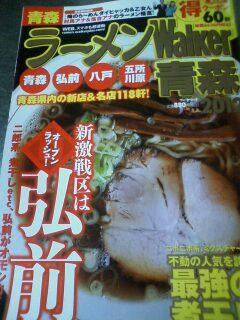 本日発売☆_e0132147_13211311.jpg