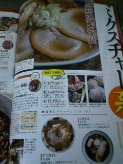 本日発売☆_e0132147_13211351.jpg