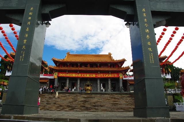 台湾の旅から帰国_c0011649_1313393.jpg
