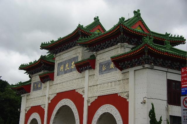 台湾の旅から帰国_c0011649_1315651.jpg