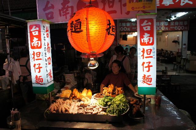 台湾の旅から帰国_c0011649_1335983.jpg