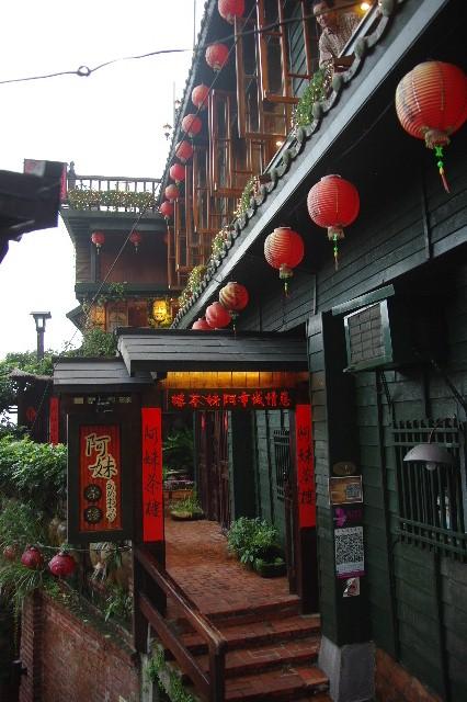 台湾の旅から帰国_c0011649_1342594.jpg