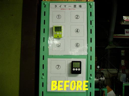 タイマー置き場をリニューアル!_e0132350_20102061.jpg