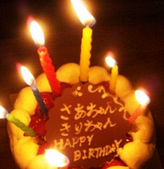 娘達の誕生日_f0196455_1614302.jpg