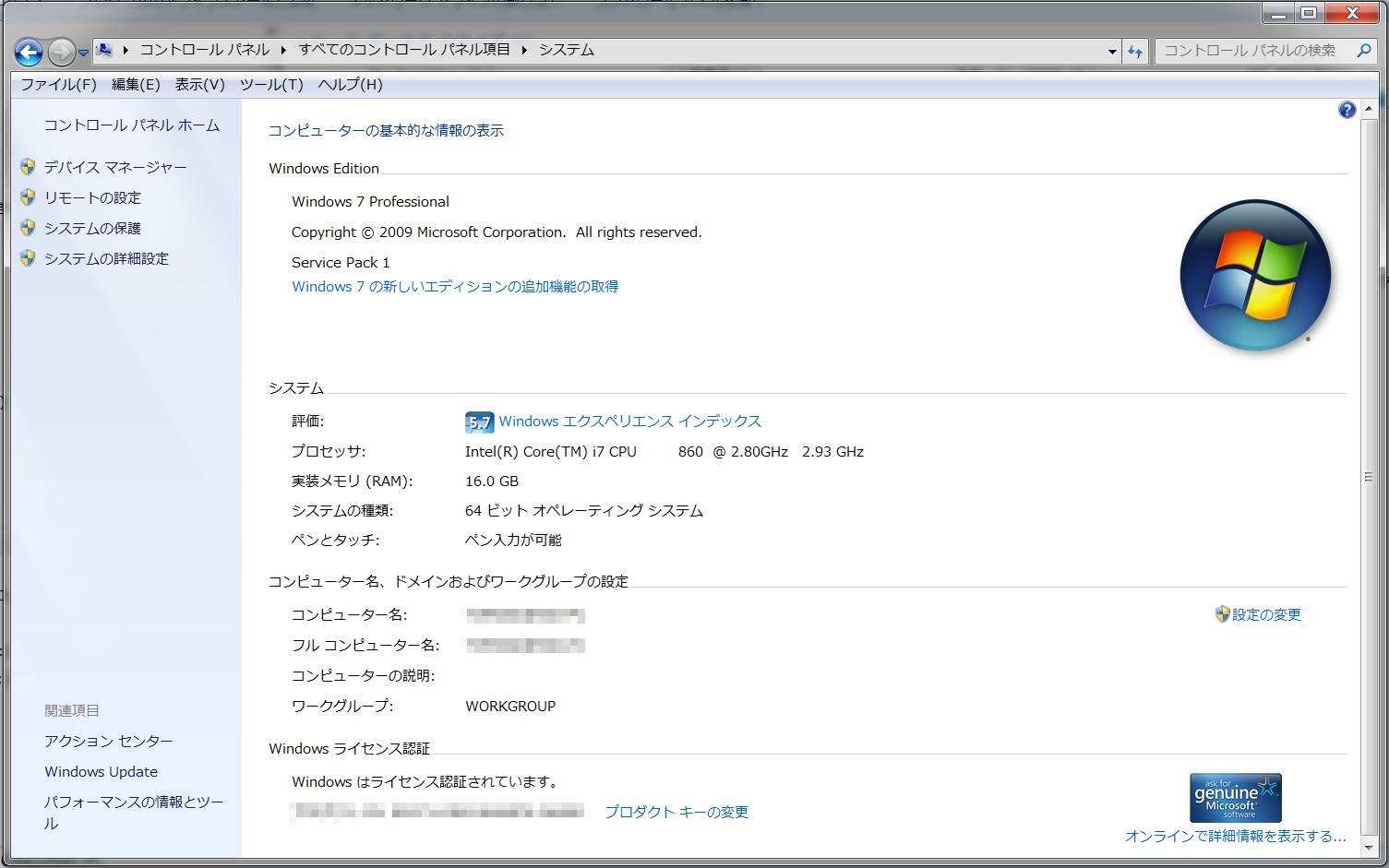 b0154361_20115662.jpg