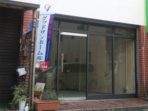 小阪2丁目 店舗住宅新登場!_e0251265_10301530.jpg
