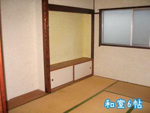 小阪2丁目 店舗住宅新登場!_e0251265_10364798.jpg