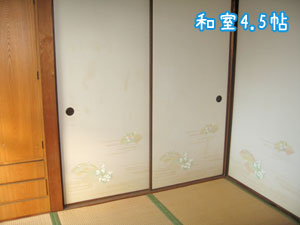 小阪2丁目 店舗住宅新登場!_e0251265_1037419.jpg
