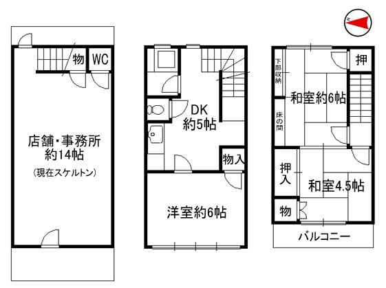 小阪2丁目 店舗住宅新登場!_e0251265_10462282.png