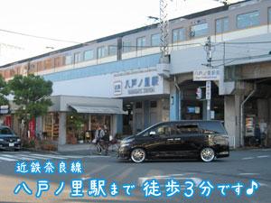 小阪2丁目 店舗住宅新登場!_e0251265_10504341.jpg