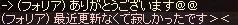 a0201367_11324.jpg