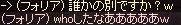 a0201367_1234970.jpg