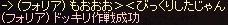 a0201367_1413253.jpg