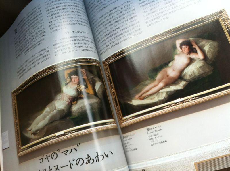f0102471_10461912.jpg