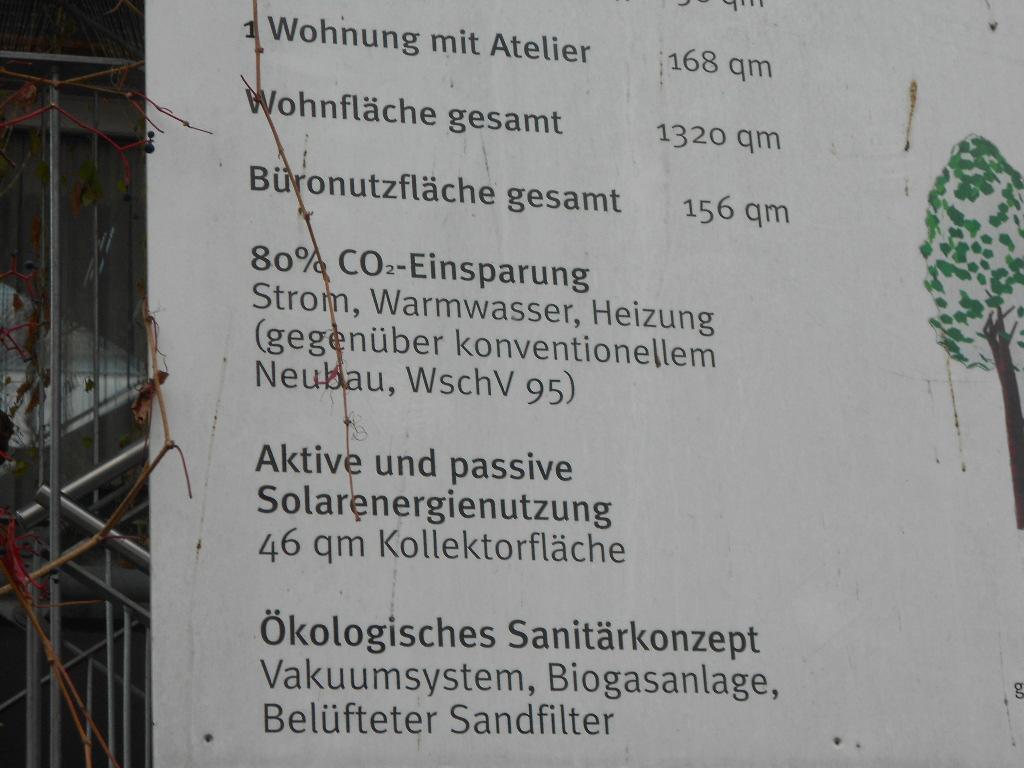 ドイツ視察3_c0066693_113739100.jpg