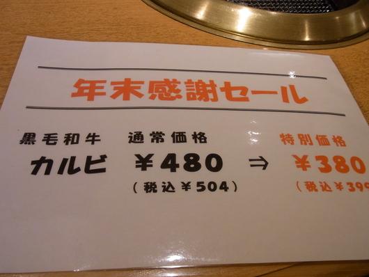 d0214201_1511320.jpg