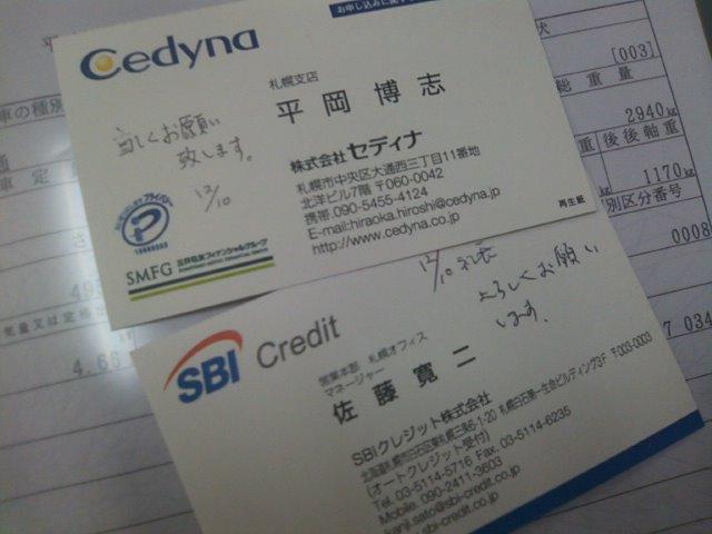 金融デー_b0127002_1655094.jpg