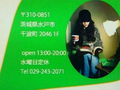 b0240811_19381553.jpg