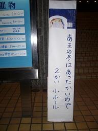a0096613_1583168.jpg