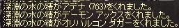 f0178315_0323438.jpg