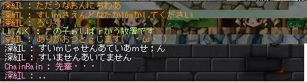 b0183516_23531988.jpg