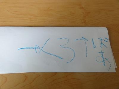 a0119121_14132588.jpg