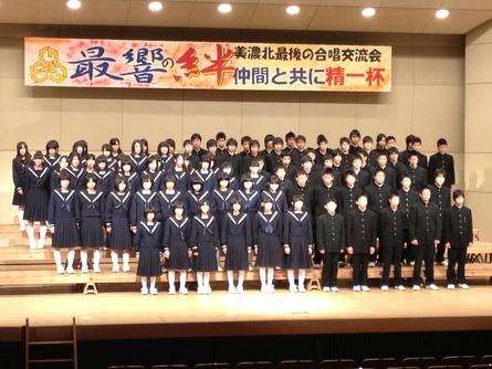 美濃北中合唱交流会(12/10)_b0226723_15451448.jpg